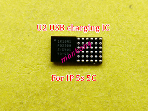Image 1 - 50pcs/lot charging charger ic 36pins U2 1610 1610A 1610A1 for iphone 5S 5c