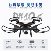 Ultra long Life Battery Unmanned Aerial Vehicle Real Time High definition Aerial Photography Set High Quadcopter Remote Control| |   -