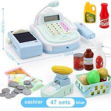 Горячие Дети моделирование кассовый аппарат калькулятор касса