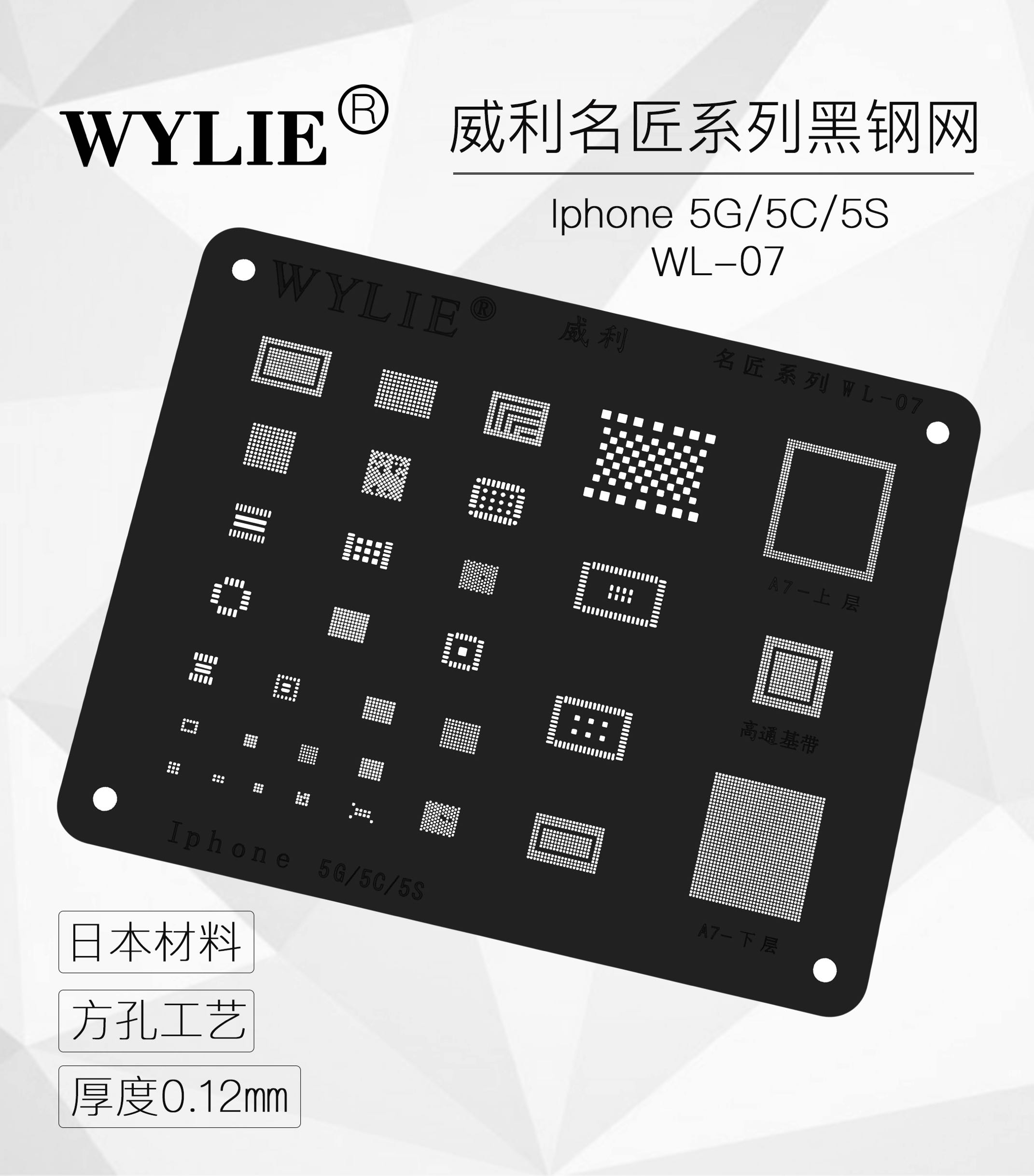 Wylie BGA Reballing Stencil for iphone 5 5s 6 6plus 6s 6splus 7 7plus 8/8 plus x xs max XR A13 A12 A11 A10 A9 A8 A7 CPU RAM chip 3