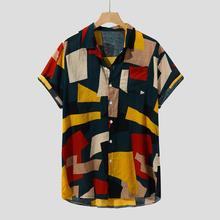 Casual Men's shirt Summer Hawaiian Printed Short sleeve shirt Casual Loose Buttons  8.13 hollowed leaf printed hawaiian shirt