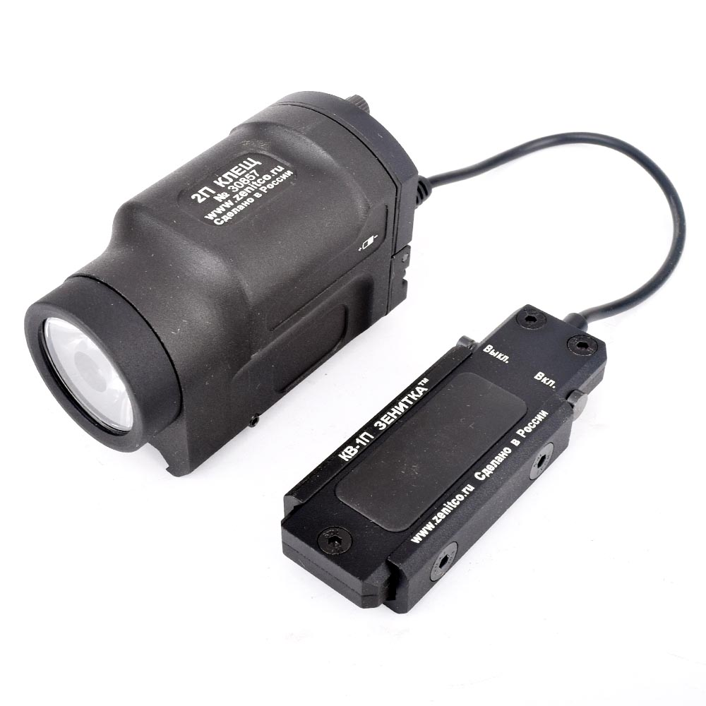 WIPSON AK SD Тактический светильник 2P-KLESH оружие светильник с пультом дистанционного управления переключатель и Интегрированный 20 мм планка Вив...