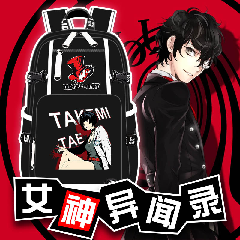 Fashion Anime <font><b>Persona</b></font> <font><b>5</b></font> Ren Amamiya Men Women Student School Bag Casual <font><b>Backpack</b></font> Shoulders Bag USB Charging Port Daypacks image