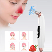 1pcs Electronic Blackhead Acne Clean Machine Dermabrasion Pore Acne Clean Massage Stick USB Charging 6 Suckers Face Care Tool(China)