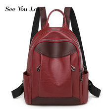 New high quality leather backpacks women high capacity shoulder bag lady travel backpack mochilas school bags for teenage girls