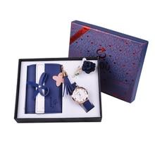 Women's Quartz Watch Wallet Corsage 3pcs set Gift Box Christmas New Year Gift Si