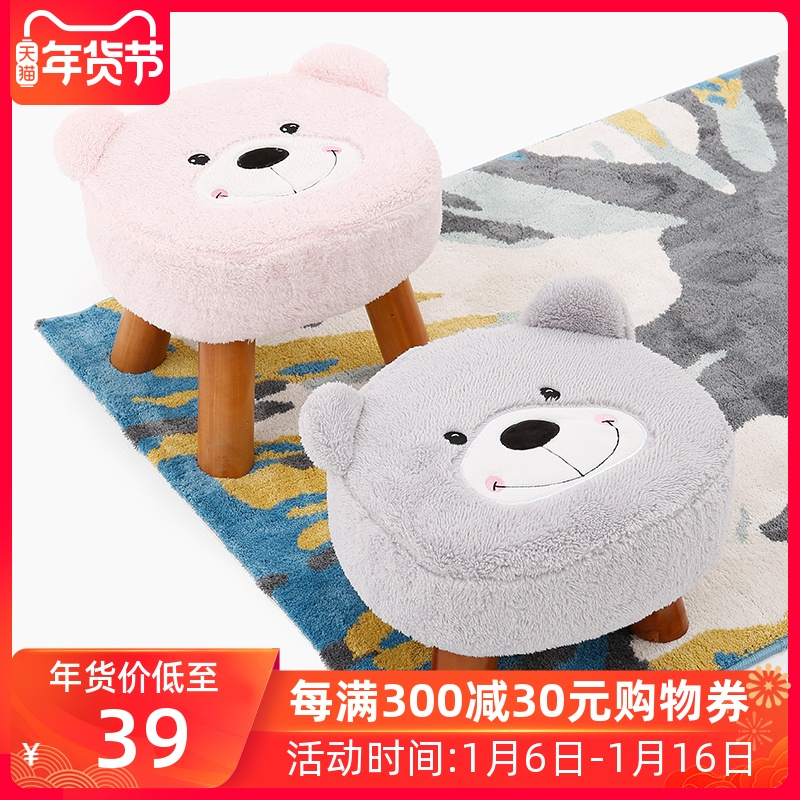H1 Cartoon Stool Home Solid Wood Children Adult Fashion Coffee Table Stool Short Living Room Sofa Bench Change Shoe Bench Small