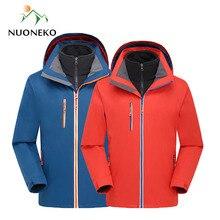 NUONEKO мужская зимняя водонепроницаемая 2 шт. ветровка флиса теплая куртка для улицы Мужская походная Лыжная куртка JM02