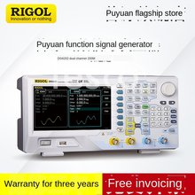General source arbitrary waveform signal generator DG4102 / 4062/4162/4202 function signal generator(China)