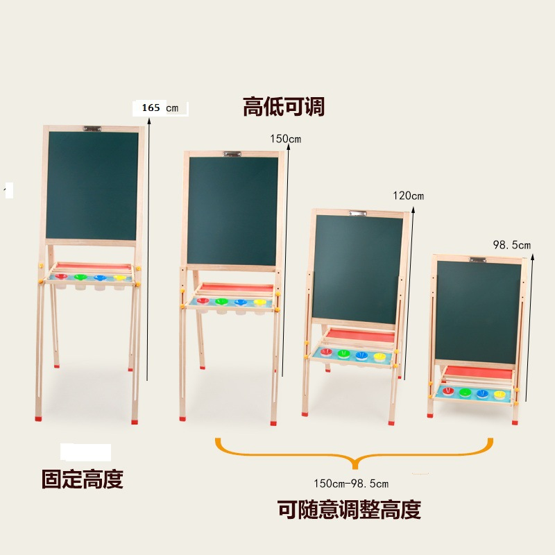 Children Wooden Drawing Board Adjustable Holder Painted Description Element Board Double-Sided Magnetic Blackboard Whiteboard Wr
