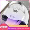 220W лак для ногтей для выпечки светильник терапия лампа для ногтей с четырьмя скорость интеллигентая (ый) Индукционная лампа для фототерапии...