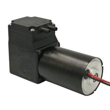 ABSF -65Kpa 12V Brushless Ultra-Quiet Vacuum Pump Miniature Brushless Air Pump Miniature Brushless Vacuum Pump