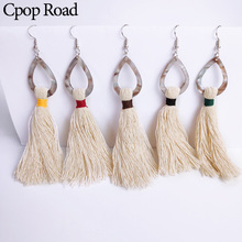Cpop New Boho Trendy Tassel Macrame Earring Water Drop Acrylic Pendant Statement Earrings Bridesmaid Wedding Jewelry Accessories