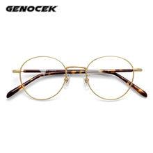 Новинка 2020 женские винтажные очки из сплава круглая оптическая