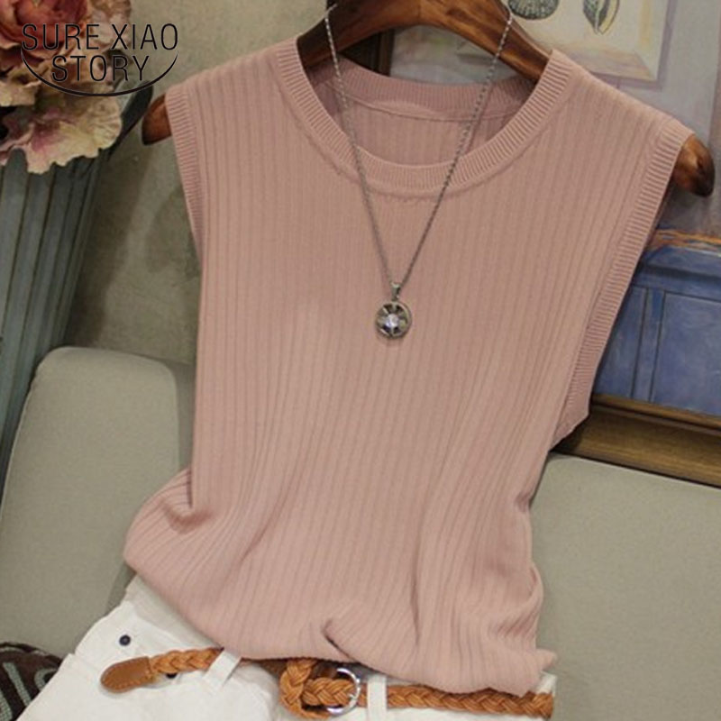 The Fashion Of New Women's Wide Shoulder Strap Round Neck Joker Thin Sleeveless Ice Silk Knitted Vest Women's Coat 4588 50