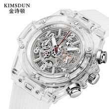 Reloj cronógrafo deportivo de cuarzo para hombre, reloj Masculino transparente, militar, clásico, de silicona