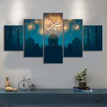 5pcs Mosque Quran Muslim Picture Oil Painting Abstract Wall Art for Living Room Decor