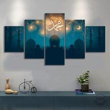 Peinture à lhuile avec image coran avec mosquée, 5 pièces, Art mural abstrait pour décor