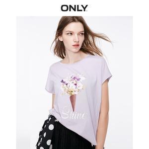 Только Женская свободная футболка с короткими рукавами из модала с принтом | 119101600