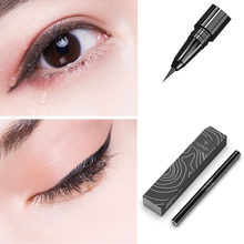 1 Pcs Waterproof Black Long Lasting Eye Liner Pencil Eyeliner Cosmetic Beauty Makeup Liquid Cosmetic Makeup Tool(China)