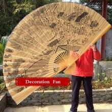 Fan Wall-Mount Cloth-Fan Decorative Craft-Paper Folding Chinese-Style Furnishings Classical