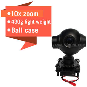 Ball-Case Surveillance Camera Aerial-Inspection 1080P Zoom for Drone And UAV Gimbal-Stabilizer