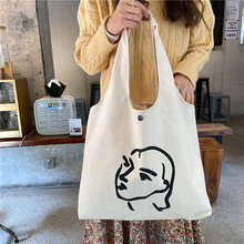 Fashion And Lovely For Young People Shopping Bag Tutorial Bags Children's Shoulder Bag School Supplies Kawaii Gift Stationery