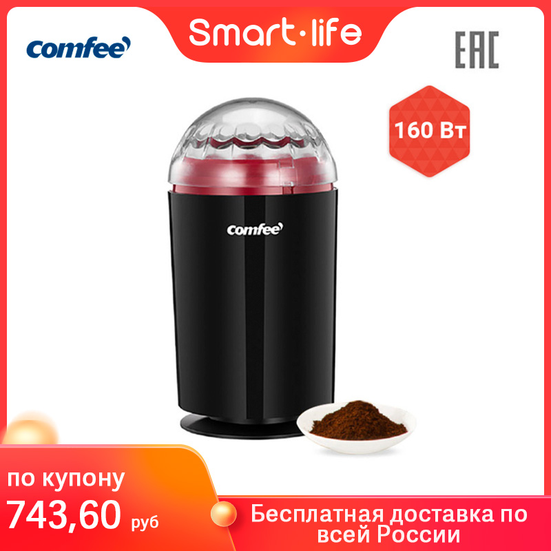Kitchen electric manual coffee grain mill grinder crusher comfee CF CG 2520-in Electric Coffee Grinders from Home Appliances on AliExpress