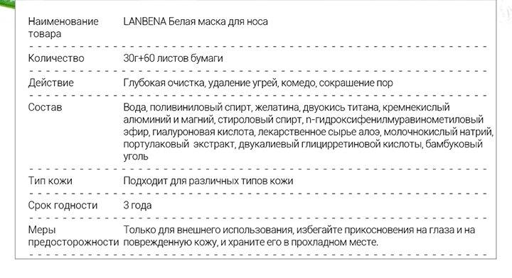 俄语_05