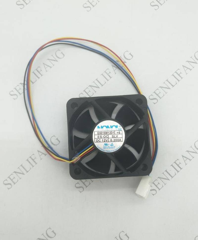 For Original  G5015M12D1+6 0.200A 50*50*15 Car Audio Cooling Fan