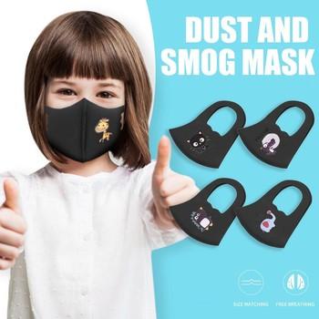 1 sztuk Unisex dzieci odkryty maska zmywalny wielokrotnego użytku maska chłopcy dziewczęta oddychająca Haze dowód ochronna usta osłona twarzy tanie i dobre opinie COTTON Poliester NONE Chin kontynentalnych WOMEN Drukuj