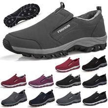 Chaussures Confortables Pour hommes, Baskets De Marche, Automne Ou Hiver, Marche Ou Jogging