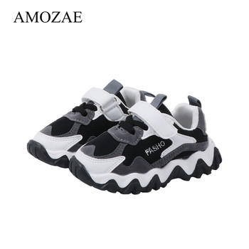 High Quality Childrens Shoes 2020 New Spring Autumn Unisex Mesh Breathable Kids Sport Fashion Boys Girls Sneakers