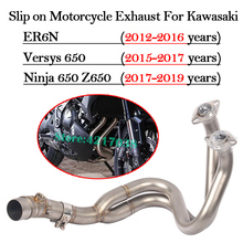 Slip on For Kawasaki ER6N Versys 650 Z650 Ninja 650 Motorcycle Exhaust Escape Modified Muffler Front Middle Connection Link Pipe