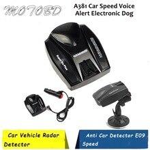 Антирадарный автомобильный детектор скорости, A381 автомобильный голосовой сигнал, электронный радар-детектор для собак, английский и русский язык