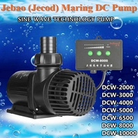 Jebao/Jecod DCW Series 2000 10000 Maring Flow Rate DC Sine Wave Return Submersible Water Pump