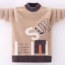 Новинка свитера из норки для мальчиков детская одежда с надписью