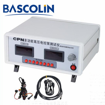 BASCOLIN high pressure fuel pump multifunctional tester CPN tools for common rail pumps electric fault and error diagnostic unit