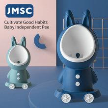 Jmsc coelho bebê potty toalete suporte vertical mictório crianças treinamento menino xixi banheiro fixado na parede de viagem da criança divisão portátil