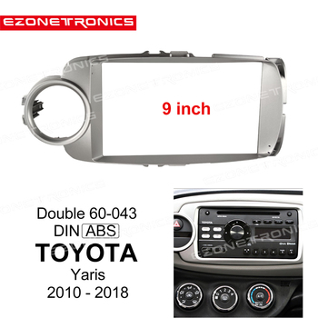 1-2Din Car DVD Frame Audio Fitting Adaptor Dash Trim Kits Facia Panel 9inch For Toyota Yaris 2010-2018 Double Din Radio Player image