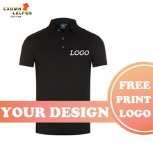 8-color POLO shirt custom 2021 new wild lapel short sleeve printing DIY brand text