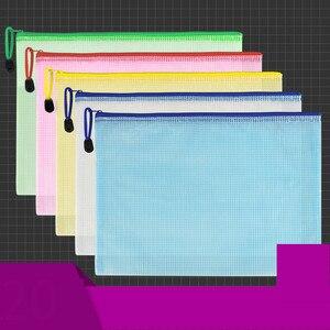 A4 сумка для файлов A5 прозрачный ЗИП-пакет сетка тестовая бумага большой емкости папка с отделениями милый тест студенческие канцелярские п...