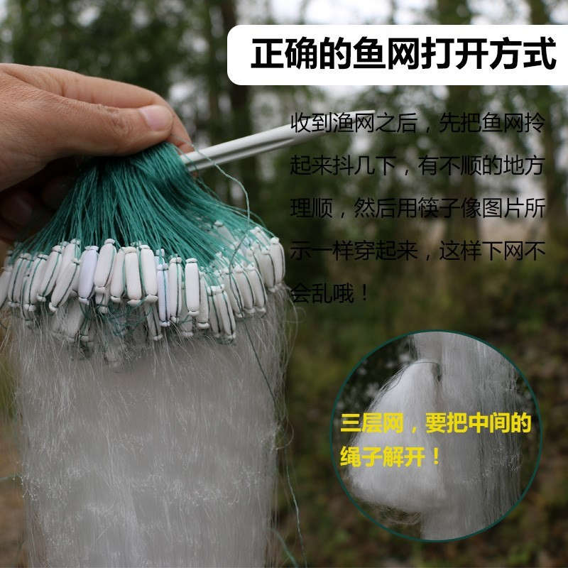 Three Layer Horse Rough Fully Nylon Thread Reservoir 2345678 Vigorously Great Fish Chen Wang Sticky Net Fishnet Refers