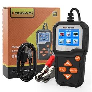 Image 5 - KONNWEI KW650 جهاز اختبار بطارية السيارة ل 6 فولت/12 فولت محلل 100 إلى 2000 CCA سيارة سريعة التحريك شحن اختبار بطارية أداة