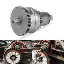 Стартер сцепления двигателя двигатель шестерни для bendix gy6