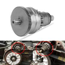 Clutch Starter Motor Gear Engine For Bendix GY6 49CC 50CC 60CC 139QMB 139QMA Scooter Moped ATV Go-Kart motorcycle scooter carb carburetor 50cc chinese gy6 139qmb moped 49cc 60cc for sunl baja accessories