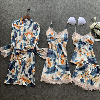 Lace Satin Sexy Pajamas Set Silk Robes For Women Sleepwear Floral Sexy Nightgown 4 Pieces Set Nightdress Night Suit Lounge Wear