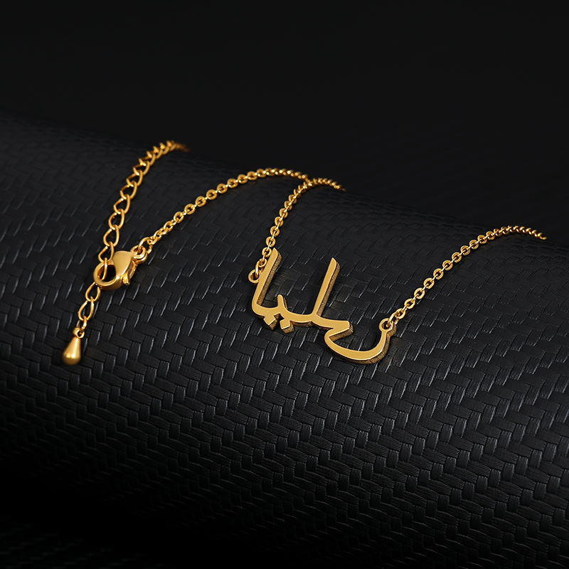 Customized Arabic Name Necklace Silver Gold Chain Stainless Steel Personalized Islamic Necklace For Women Bijoux Femme Mom Gift