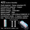 422 (Colors Handle)