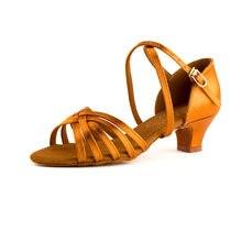 الحذاء الدولي